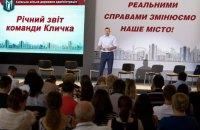Київська команда Порошенка: люди з сумнівною репутацією