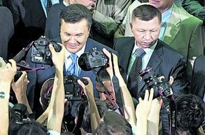 Прокуратура предъявила подозрение главному охраннику Януковича