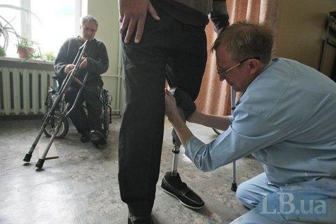 Почти две с половиной тысячи бойцов вернулись из АТО инвалидами