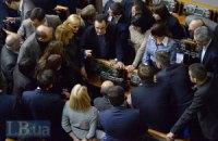 """""""Самопомощь"""" выгонит из фракции одного из депутатов за поддержку Шокина"""