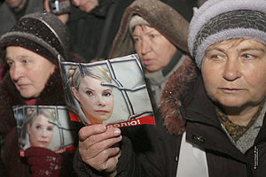 Сторонники Тимошенко поют под окнами СИЗО