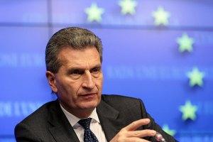 Еврокомиссар Оттингер надеется на решение ситуации с Тимошенко