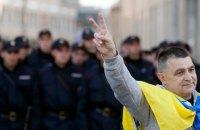 Українська революція на експорт