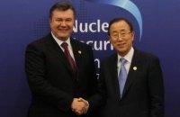Янукович поговорил с Пан Ги Муном о ядерной безопасности
