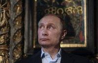 Путин оправдал отсталость России богатой историей