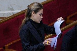 Королевская передала фракциям подписные листы за отставку Кабмина