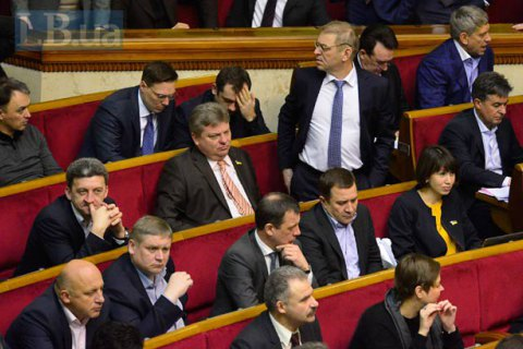 """Выход из политического кризиса зависит от позиции Петра Порошенко, - """"Народный фронт"""""""