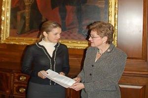Конгрессмен США сказала дочери Тимошенко, что отношения с Украиной ухудшатся
