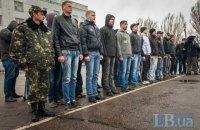 В Украине начался призыв в армию