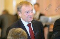 Лавринович остался главой Минюста