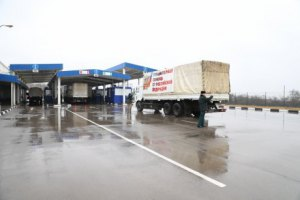 Очередной российский гумконвой въехал на территорию Украины