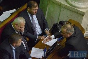 Регламентный комитет ВРУ достанется Оппозиционному блоку, - СМИ