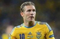 Воронін просить Донецьк підтримати збірну