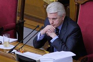 Заявление об отставке не мешает Литвину подписывать законы