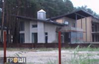 Журналисты нашли особняк Тягнибока в заповеднике под Киевом