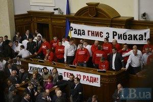Оппозиция готова работать два дня в неделю