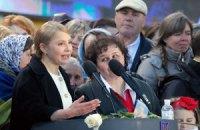 Сепаратисты в панике, Украине надо их дожимать, - Тимошенко
