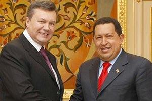 Янукович выразил соболезнования в связи со смертью Чавеса