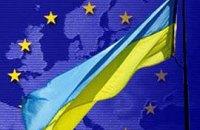 Саммит Украина-ЕС станет экзаменом для Януковича и Ко