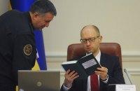 Яценюк потребовал оставить Авакова, Петренко и Кириленко в Кабмине