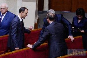 Депутаты договорились поработать еще 16 октября