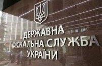 ДФС провела обшук у Торгово-промисловій палаті