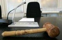 Суд отпустил экс-начальника департамента МВД Грыняка на поруки двух депутатов