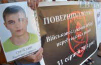 """""""ДНР"""" отказалась от обмена в формате """"42 на 228"""""""