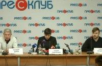 Савченко представила общественную платформу РУНА