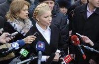 Тимошенко на подписке о невыезде, т.к. ГПУ не знает английского