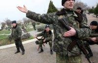 Кабмин усилил контроль на въезде в Крым