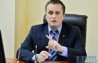 Холодницкий забеспокоился, что Перелома и Щуриков могут бежать с Украины