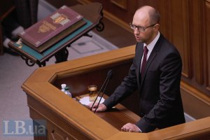 """Яценюк предложил транслировать во вторник футбол на телеканале """"Рада"""""""