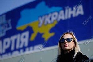 Партия регионов проведет съезд после референдума в Крыму