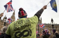 Brexit як яблуко інституційного розбрату