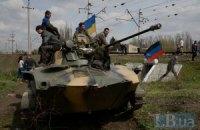 Сценарий развития ситуации на Донбассе на этой неделе