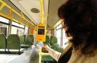 Коли з'явиться єдиний електронний квиток для громадського транспорту?