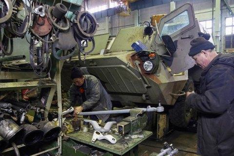 ВВП Украины в 2015 году упал на 9,9%