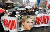 """Майдан обратился к ЕСПЧ как можно скорее рассмотреть """"дело Тимошенко"""""""