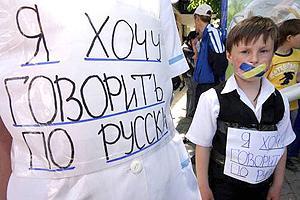 Одесский горсовет принял программу развития русского языка в городе