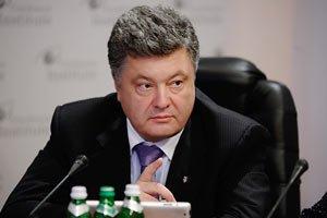 Порошенко: никто Украину в изоляцию не загонял – возможность диалога открыта
