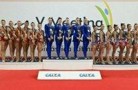 """Украинские гимнастки завоевали """"золото"""" на турнире в Бразилии"""