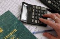 Бизнес не видит улучшений в налоговой системе, - исполнительный директор ЕБА