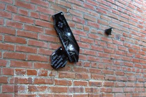 В Полтаве разбили три мемориальные доски погибшим бойцам АТО