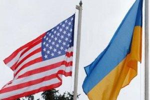 США выразили полную поддержку евроинтеграции Украины