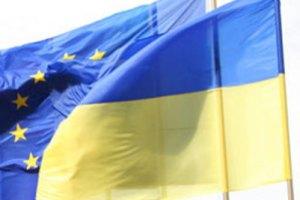 Источник: саммит Украина-ЕС состоится, но пройдет в холодной атмосфере
