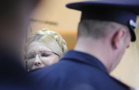 Дела против Тимошенко по Щербаню и долгам ЕЭСУ объединены в одно