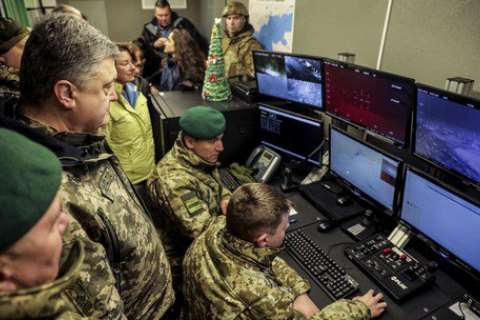 В Мариуполе установили радарную систему американской разработки