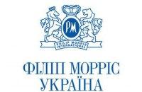 Philip Morris заявила про необґрунтовані претензії з боку ДФС на 4,1 млрд грн
