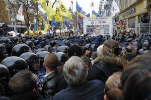 Милиция задержала лидера КУПРа